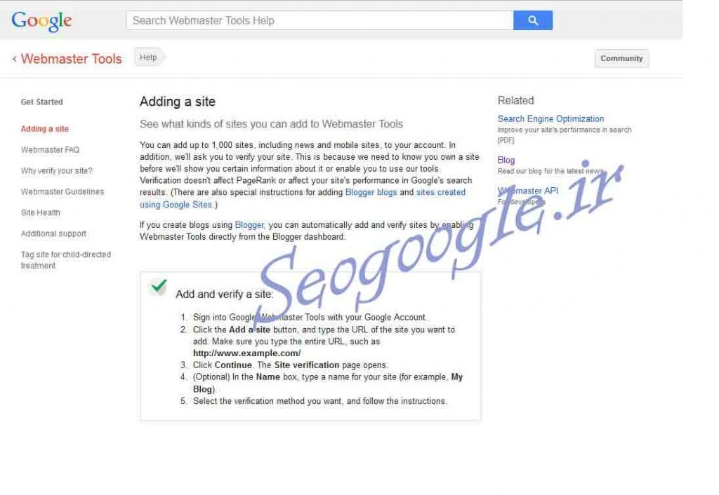 اد کردن سایت در گوگل وبمستر|سئو گوگل